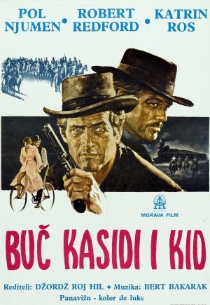 Butch Cassidy and the Sundance Kid 1615x2341