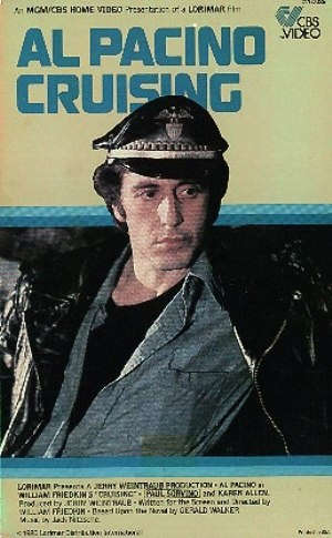 Cruising Vhs cover