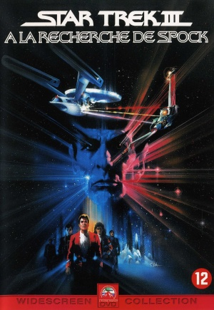 Star Trek III: The Search for Spock 1506x2185