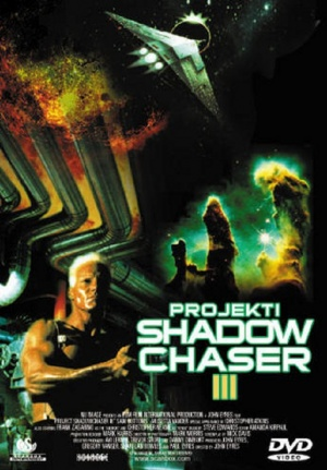 project shadowchaser---PIXEL---