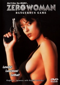Zero Woman: Dangerous Game poster