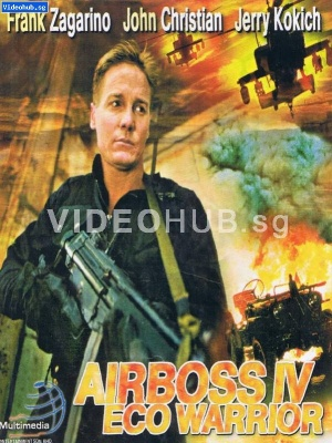 Airboss IV: The X Factor 600x800