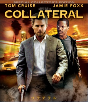 Collateral 1792x2058