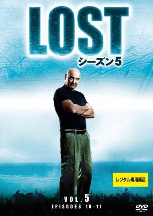 Lost 727x1024