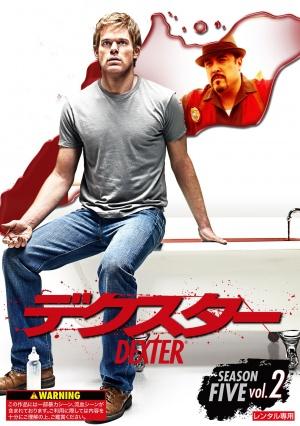 Dexter 1410x2000