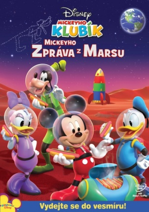 Disney's Micky Maus Wunderhaus 500x710