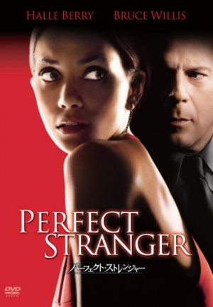 Perfect Stranger Dvd cover