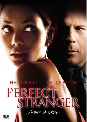Perfect Stranger 1069x1500