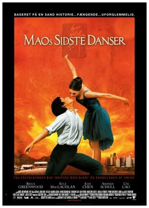 Mao's Last Dancer 3570x5000