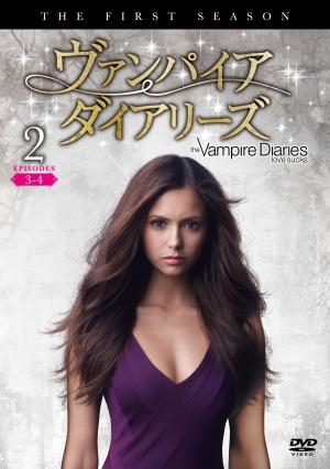 The Vampire Diaries 1524x2162