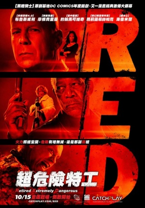 RED 500x714
