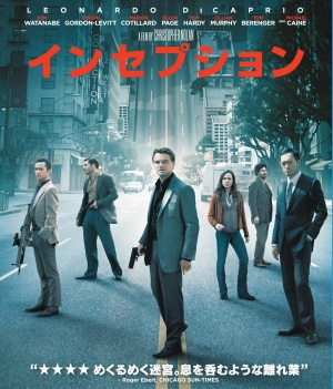 Inception Blu-ray cover