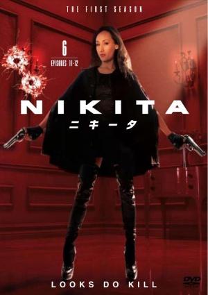 Nikita 761x1079