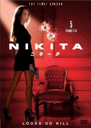 Nikita 763x1079