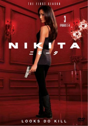 Nikita 761x1081