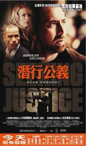 Seeking Justice 443x750