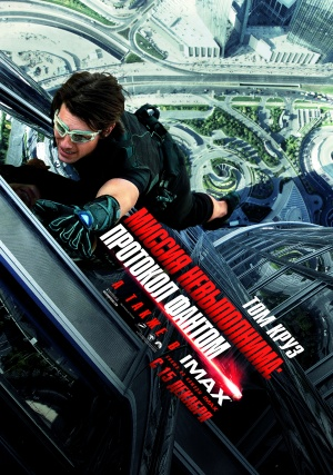Mission: Impossible - Ghost Protocol 3515x5000
