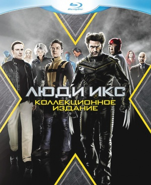 X-Men: First Class Blu-ray cover