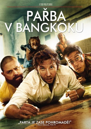 The Hangover Part II 2100x2961