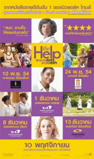 The Help 445x755