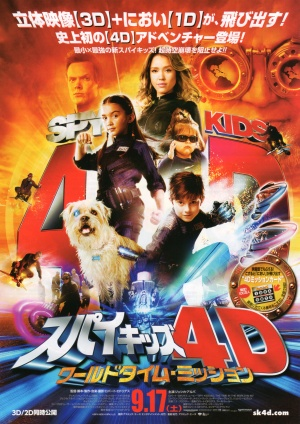 Spy Kids 4: All the Time in the World 2142x3025