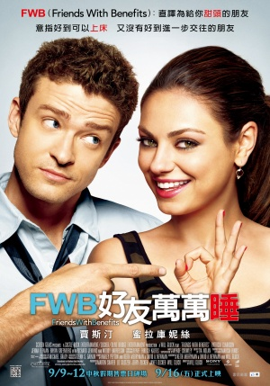 Friends with Benefits 1694x2420