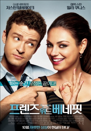 Friends with Benefits 578x828