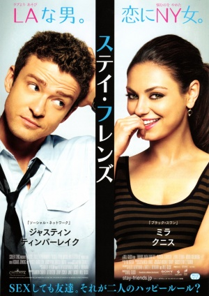 Friends with Benefits 2142x3025