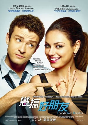 Friends with Benefits 1453x2048