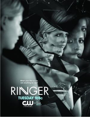 Ringer 2549x3306