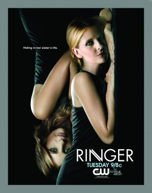 Ringer 2850x3600