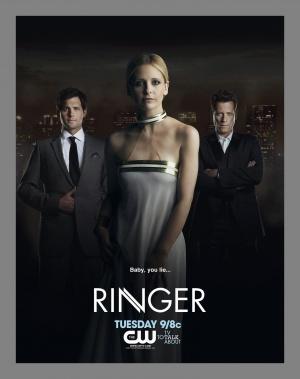 Ringer 1536x1940