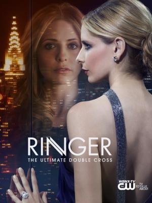 Ringer 768x1024