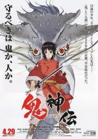 Die Legende des Millennium Drachens poster