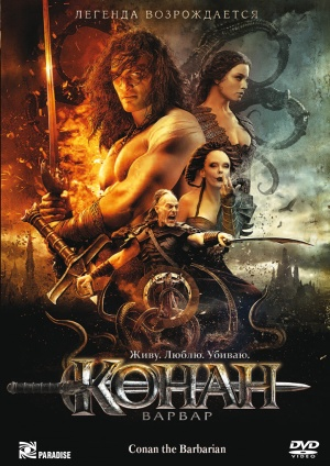 Conan the Barbarian Dvd cover