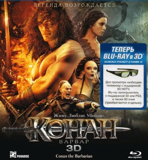 Conan the Barbarian Blu-ray cover