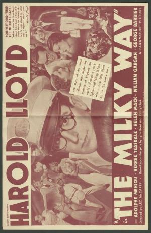 The Milky Way 1950x3000