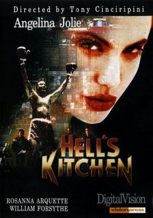 Hell's Kitchen 700x996