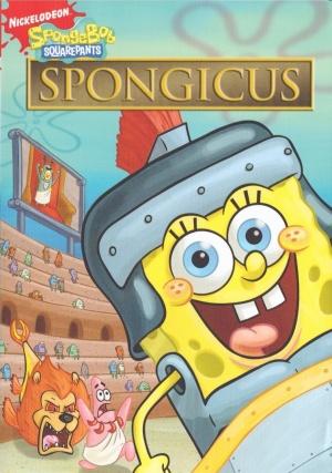 SpongeBob Schwammkopf 754x1072