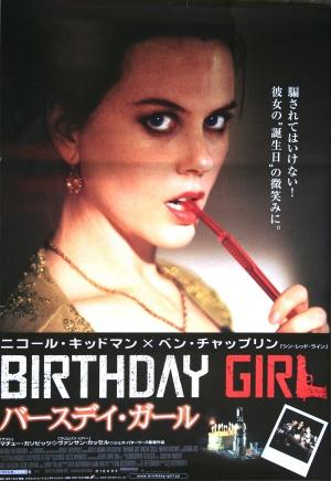 Birthday Girl - Braut auf Bestellung 2660x3867