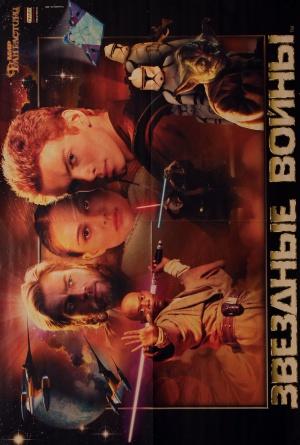 Star Wars: Episodio II - El ataque de los clones 2564x3800