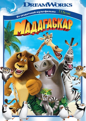 Madagascar 350x494