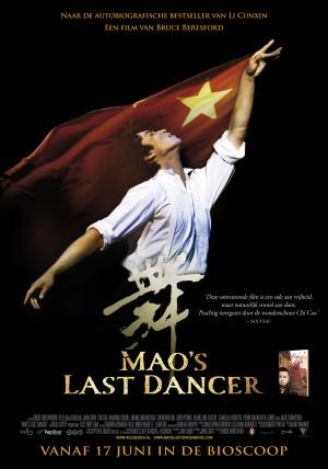Mao's Last Dancer 1985x2835