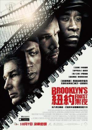 Brooklyn's Finest 512x720