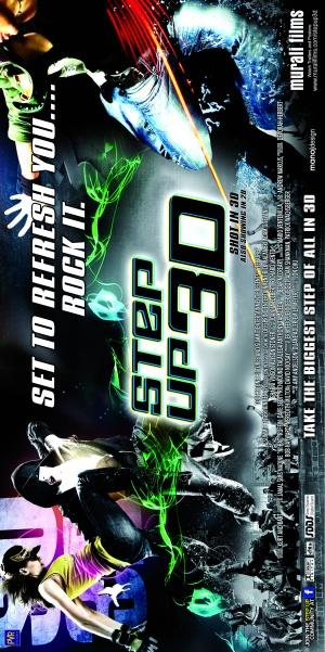 Step Up 3D 2250x4509