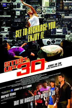 Step Up 3D 2400x3600