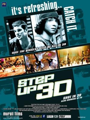 Step Up 3D 2250x3000