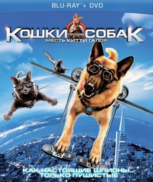 Cats & Dogs - Die Rache der Kitty Kahlohr 770x910