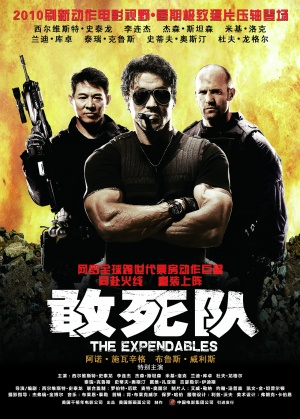 The Expendables 2976x4157