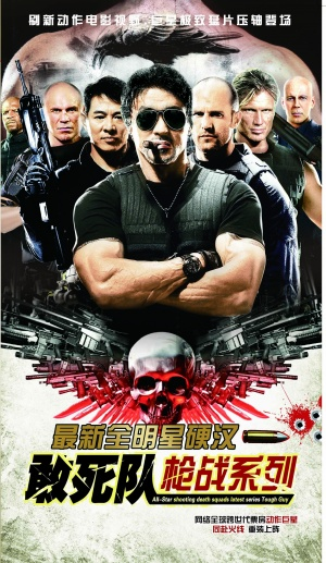 The Expendables 1713x2950